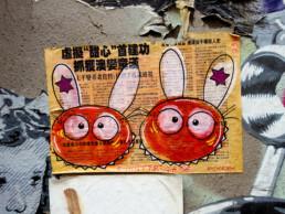 #0286 BunnyBrigade